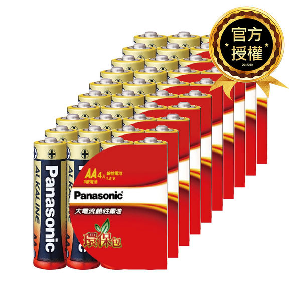 國際牌Panasonic 3號40入 紅鹼量販收縮包
