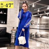 休閒洋裝--時尚運動風撞色織帶愛心口袋羅紋開衩長版長袖連身裙(藍XL-3L)-A383眼圈熊中大尺碼◎