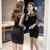 長袖洋裝秋裝女新款夜場女裝時尚氣質性感網紗長袖打底緊身包臀連身裙1018GT4F-413-C朵維思
