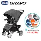 chicco Bravo 極致完美手推車-尊爵灰限量版 贈攜帶式輕巧餐椅座墊