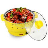 小電鍋- 煮面鍋寢室泡面鍋小電鍋【轉角1號】