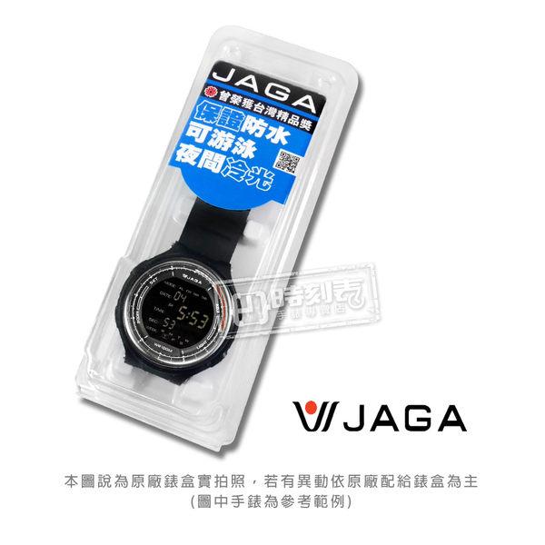 JAGA 捷卡 / M1178-DL / 冷酷電子運動計時鬧鈴防水冷光照明橡膠手錶 白x玫瑰金框 47mm