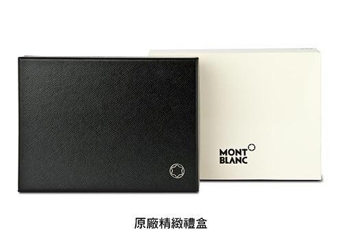 不鏽鋼六角白星鑰匙圈-黑色 112697 MONTBLANC 萬寶龍