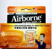Airborne 愛維寶發泡錠 維生素ACE+紫錐菊+人蔘 發泡錠10錠 香橙口味(食品)(4盒/組優惠價999)【艾保康】