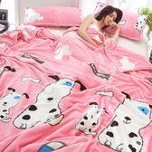 空調背被子夏季薄涼法蘭絨毛毯 單人夏涼床