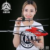 遙控飛機 遙控飛機直升機 成人耐摔飛機可充電航模型 全金屬遙控電動飛機 至簡元素