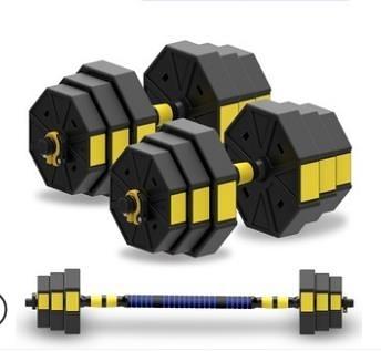 啞鈴男士健身家用20/30kg一對可拆卸調節重量杠鈴啞鈴 初學者套裝 小明同學