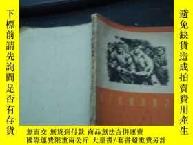 二手書博民逛書店罕見要古巴不要美國佬Y186819 尼古拉 上海文藝 出版196