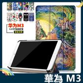 HUAWEI MediaPad M3 彩繪多折保護套 側翻皮套 卡通塗鴉 三折支架 超薄簡約 平板套 保護殼 華為