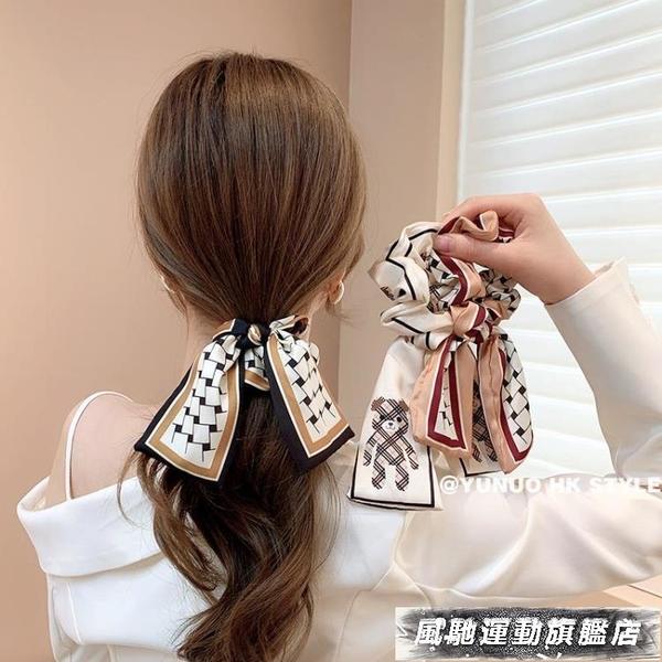 韓國飄帶蝴蝶結發帶女綁發網紅馬尾頭繩女2021年新款大腸發圈頭飾 風馳