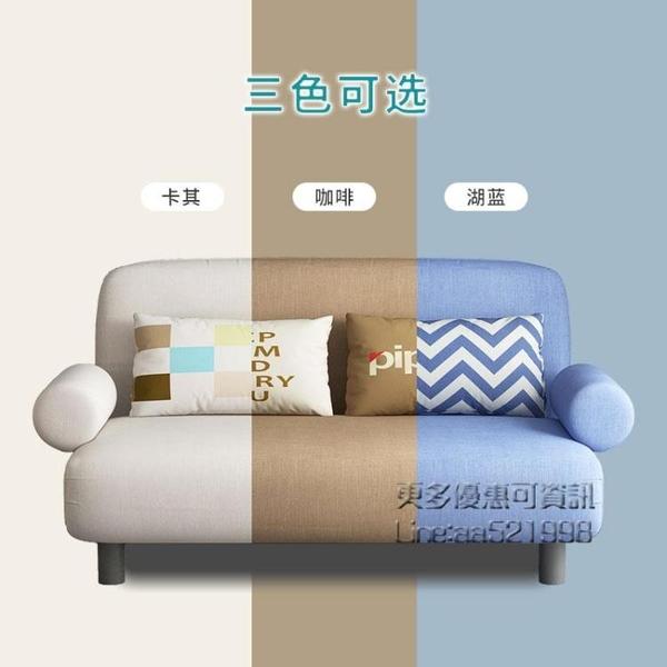 沙發床 多功能可摺疊沙發床兩用單人雙人三人沙發客廳小戶型1.2米1.5米 小艾時尚NMS