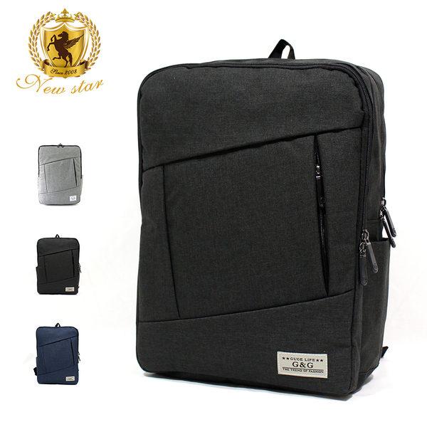 電腦包 日系簡約防水尼龍拉鍊雙層男包女包後背包包 NEW STAR BK205
