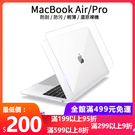 Macbook Pro Air Reti...
