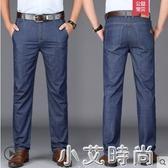 男士夏季牛仔褲男薄款夏天中年爸爸長褲中老年直筒寬松冰絲薄褲子 小艾新品