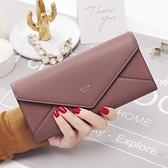 女士錢包女長款新品新款日韓個性簡約信封式折疊錢夾 【Ifashion·全店免運】
