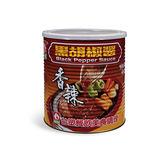 台塑2號黑胡椒醬750g【愛買】