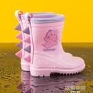 兒童雨鞋 兒童雨鞋女童寶寶幼兒園小童雨靴套裝防滑女孩水鞋2-6歲恐龍雨鞋3
