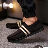 豆豆鞋帆布鞋潮流男士休閒鞋一腳蹬懶人鞋布鞋 法布蕾輕時尚