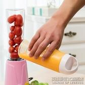 榨汁機迷你家用全自動水果小型多功能迷你便攜式電動榨果汁機 英雄聯盟