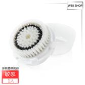 Clarisonic 科萊麗 原裝洗臉機刷頭 沙龍院裝無盒版 1入 多款可選 - WBK SHOP