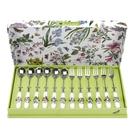 英國Botanic Garden植物園系列 - 咖啡匙果叉共12入禮盒