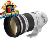 【24期0利率】平輸貨 CANON EF 300mm F2.8 L IS II USM 一年保固 W