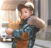 女童羽絨服新款韓版洋氣冬裝