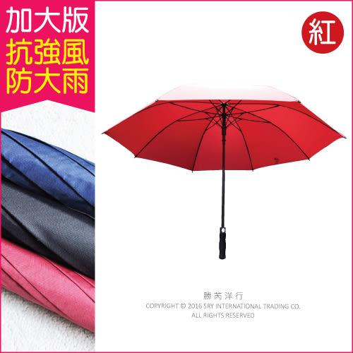 【生活良品】單層8骨超大防曬抗風拒雨自動傘-酒紅色(防紫外線 防雨 防曬 抗UV)