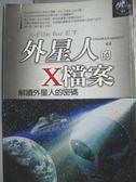 【書寶二手書T4/科學_LJV】外星人的X檔案_O MARA Foundation