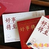 賀卡燙金卡片新年祝福文字手帳留言卡明信片信封套裝【淘嘟嘟】