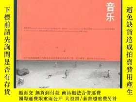 二手書博民逛書店罕見電影X音樂Y280822 羅展鳳 三聯出版社 出版2006