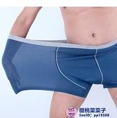 2條裝 超大碼男士內褲7xl四角褲加肥加大特大碼胖哥男式深襠超級品牌【櫻桃】