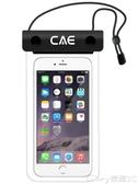 手機防水袋防水觸屏手機套防水套可觸屏手機袋騎手大容量大號榮耀 新品