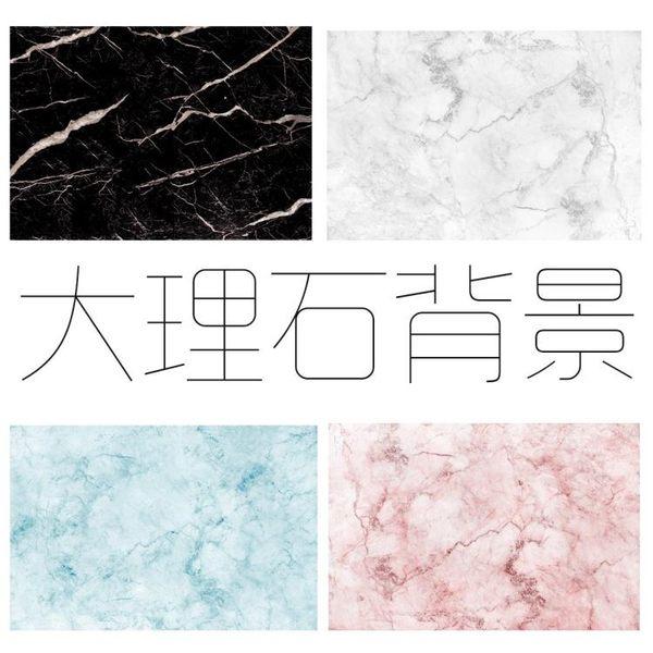 A3大理石紋理背景紙拍照道具板ins韓美食攝影黑白彩粉色彩妝簡約 米菲良品 igo