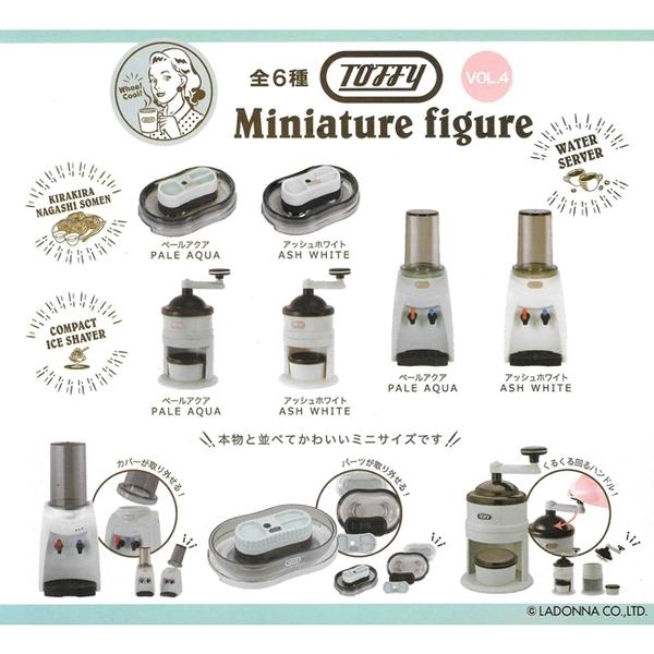 全套6款【日本正版】日本TOFFY 廚房用品 模型 P4 扭蛋 轉蛋 迷你流水麵機 迷你刨冰機 - 857061