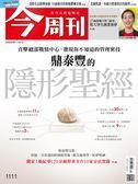 【今周刊1111期】鼎泰豐的隱形聖經