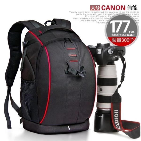 店長推薦 相機包佳能Canon尼康nikon防盜50後開單反相機背包攝影包商務電腦包男包igo