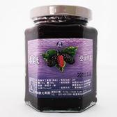 【桑葚緣】桑葚手工果醬(1罐/300g)
