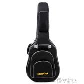 吉他袋防水琴包40/41寸雙肩民謠吉他包加厚木吉他包加棉古典吉他包 交換禮物