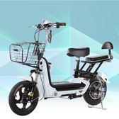 電動滑板車思帝諾電動車男女式電動自行車雙人電瓶車小型滑板踏板車可取電池 小明同學NMS