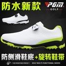 高爾夫男士運動鞋 3D印壓超輕高爾夫鞋子 防水防滑旋鈕鞋帶