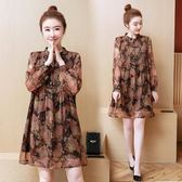 中大尺碼洋裝連身裙XL-5XL顯瘦寬松綁帶雪紡中長款連衣裙2F088.3370依品國際