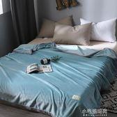毛毯女午睡小毯子加厚保暖珊瑚絨法蘭絨冬季學生宿舍毛絨床單被子 igo『小宅妮時尚』