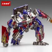 雙12好貨-王者威將變形玩具金剛電影SS05放大合金版擎天M柱子司令官機器人 交換禮物