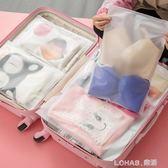 透明旅行收納袋防水密封袋衣物旅游行李收納整理袋  樂活生活館