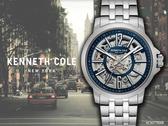 【時間道】KENNETH COLE 數字刻度鏤空機械腕錶/深藍面鋼帶(KC50779008)免運費