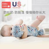 寶寶安撫枕嬰兒多功能睡覺抱枕兒童玩具【奇趣小屋】