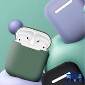 airpods2二代保護套airpodspro耳機套適用蘋果耳機充電盒【英賽德3C數碼館】