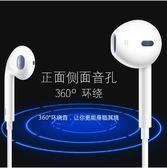 [24hr-現貨快出] 蘋果 耳機線 6s 耳機線 Apple iPhone 6/6s/7/8 plus 耳機線 線控耳機 I6S I5 I7 SE PLUS
