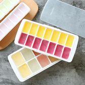 日本進口ASVEL冰格帶蓋冰塊冰盒模具家用制冰器大冰塊 大號制冰盒【購物節限時83折】
